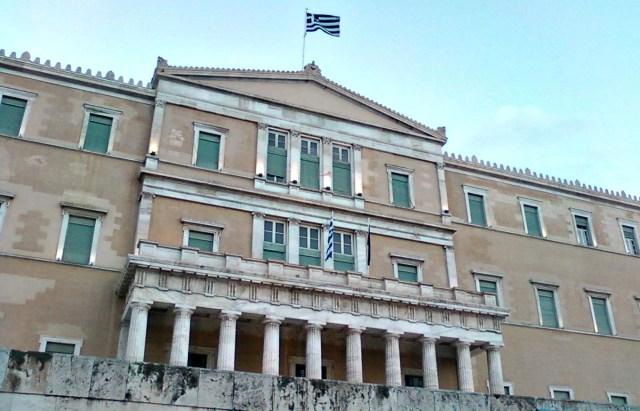 FAZ Ελλάδα