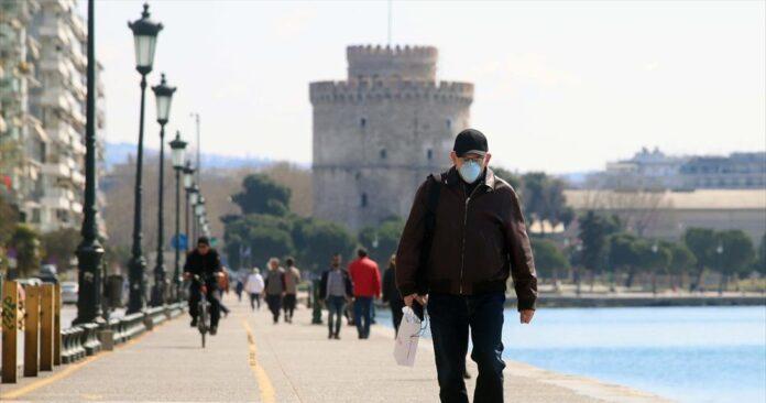 Θεσσαλονίκη Κικίλιας