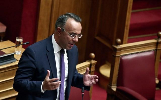 πρόταση δυσπιστίας ΣΥΡΙΖΑ
