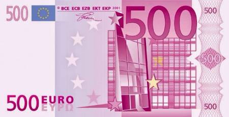 Χαρτονόμισμα 500 ευρώ