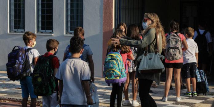 lockdown σχολεία