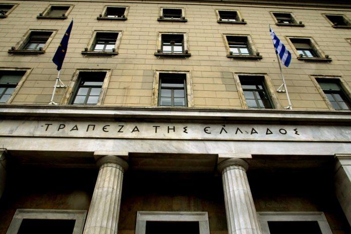 Στην Τράπεζα της Ελλάδος η ρευστότητα των επιχειρήσεων