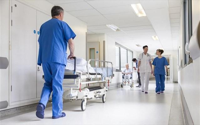 Εθνικό Σύστημα Υγείας