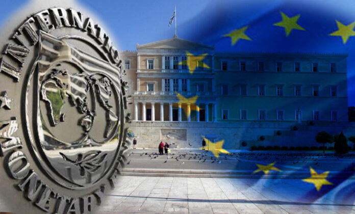 ΔΝΤ: Η εξυπηρέτηση του ελληνικού δημόσιου χρέους παραμένει επαρκής