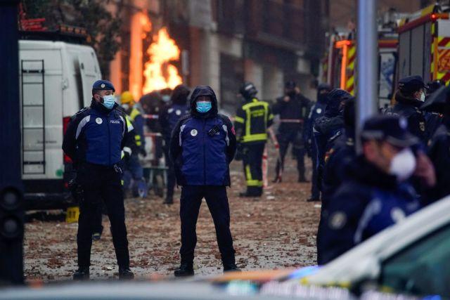 Μαδρίτη έκρηξη