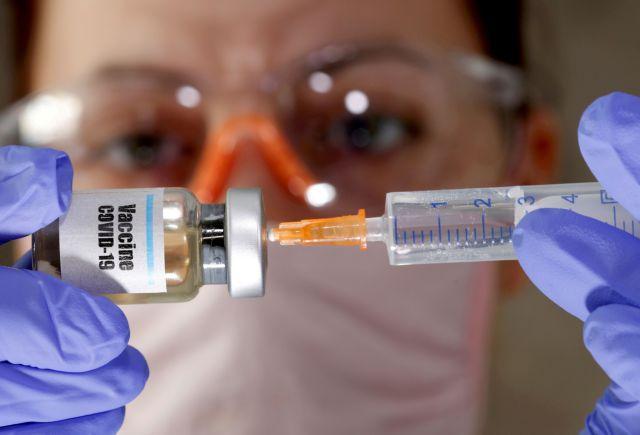 εμβόλιο πλατφόρμα