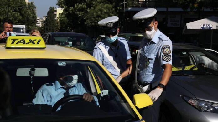 lockdown ταξί