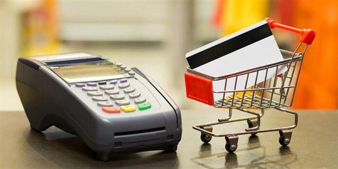 χρεώσεις κάρτες
