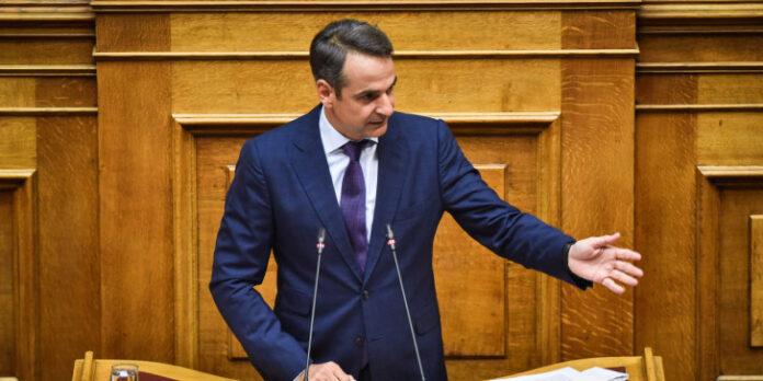 Μητσοτάκης Τσίπρα