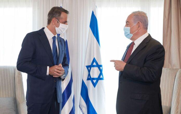 Μητσοτάκη Ισραήλ
