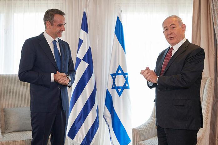 Ελλάδα και Ισραήλ σε στενότερη συνεργσία