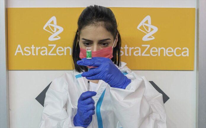 AstraZeneca θρομβώσεων