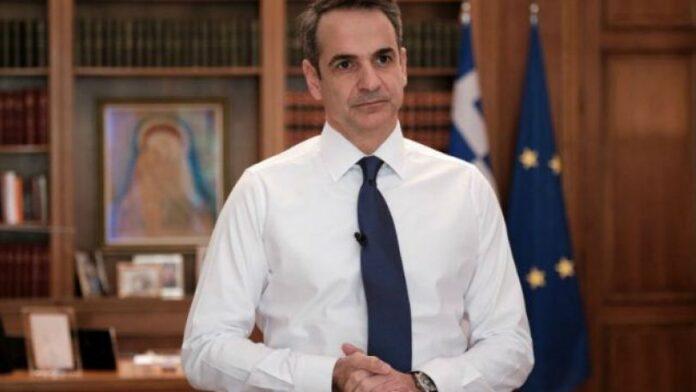 Μέτρα 2,5 δισ ανακοίνωσε ο Μητσοτάκης μέτρα