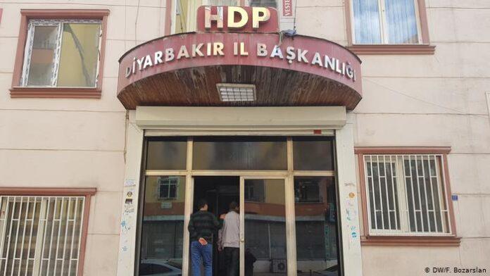 HPD κουρδικό κόμμα
