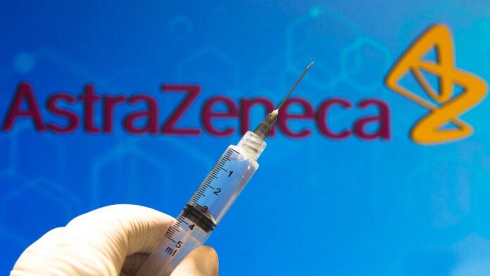 εμβόλια astrazeneca