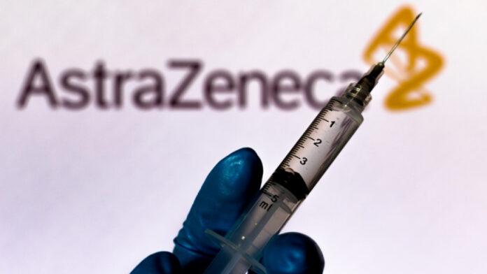 AstraZeneca εμβολιασμοί