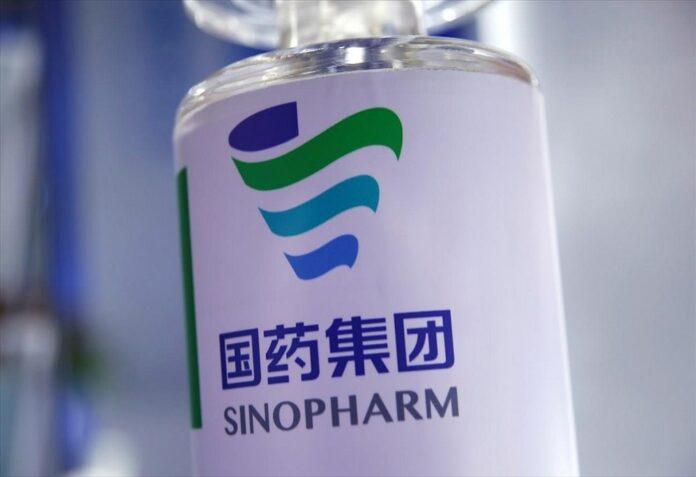 κινέζικο εμβόλιο