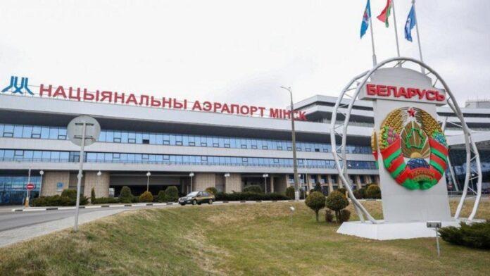 Αεροδρόμιο Μινσκ