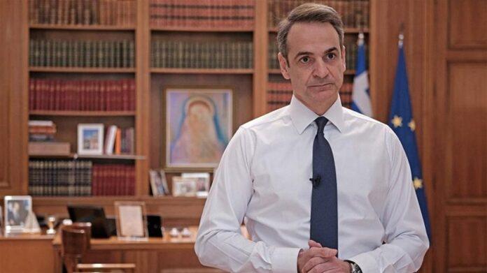 Μητσοτάκης Ελλάδα