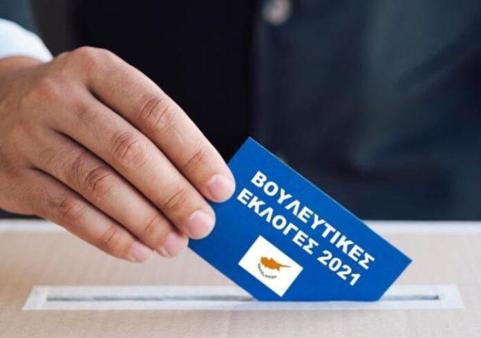 εκλογές και δημοσκοπήσε στην Κύπροις