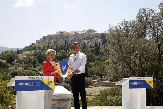 Ελλάδα 2.0 έργα