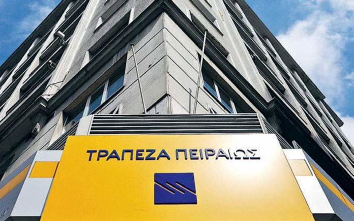 Η Τράπεζα Πειραιώς αντλεί €600 εκατ. με κουπόνι στο 8,75%