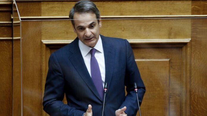 Μητσοτάκης Ελλάδα 2.0