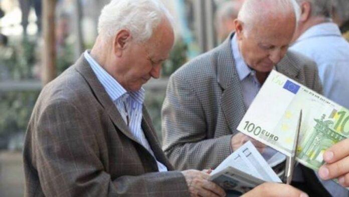 συνταξιούχοι αναδρομικά εφορία αποπληρωμή