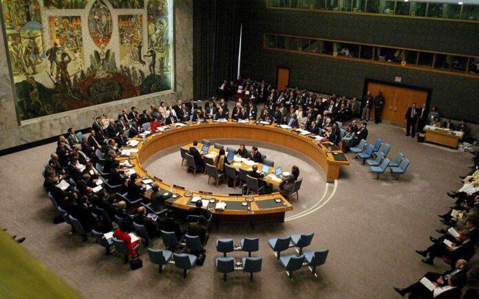 Συμβούλιο Ασφαλείας