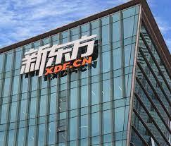 Το Πεκίνο άρχισε να ...