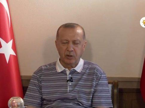 Ερντογάν βίντεο