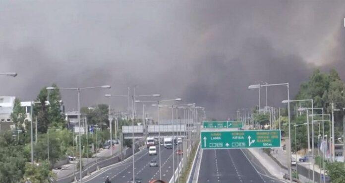 πυρκαγιά Αδάμες