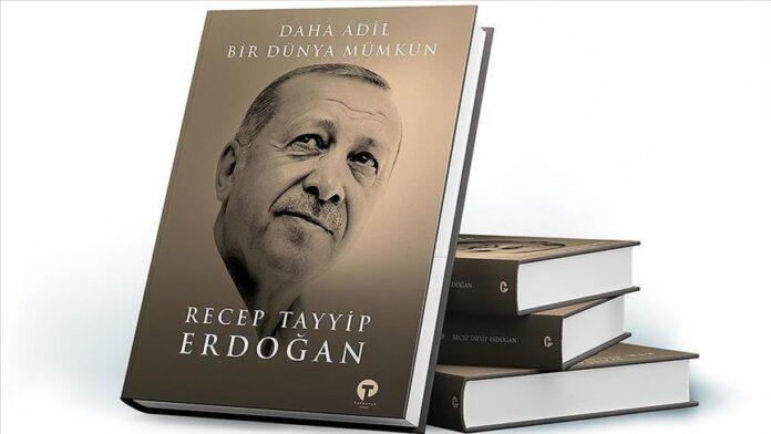 Ερντογάν βιβλίο