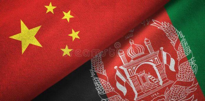 Αφγανιστάν Κίνα