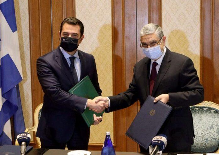 Συμφωνία Αίγυπτος