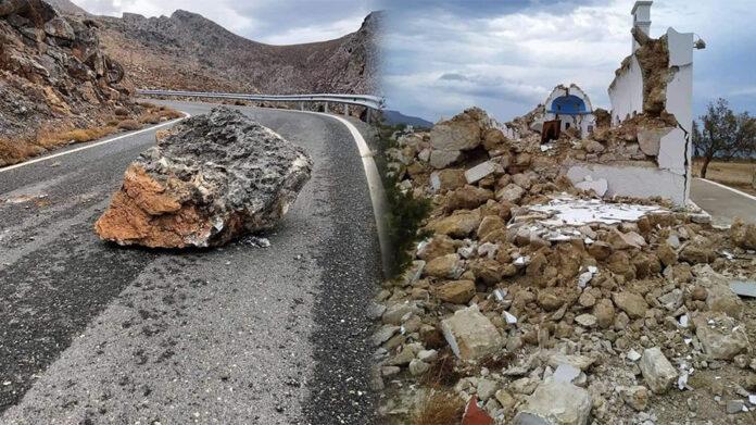 Κρήτη σεισμοί