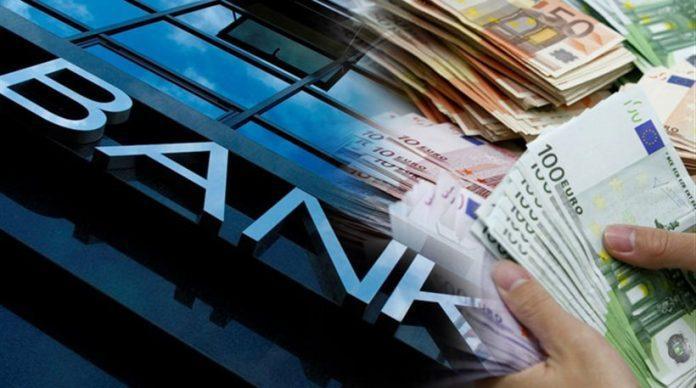Μήνυμα Στουρνάρα προς τις τράπεζες: Αυξήστε τη χρηματοδότηση